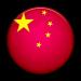 China - Men