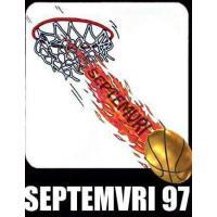 Septemvri 97