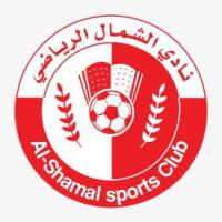 Al Shamal