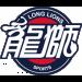 Guangzhou Long Lions (CH)