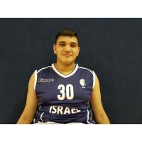 Ibrahim BAHOU