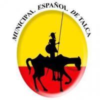 logo Municipal Español de Talca
