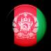 Afghanistan - Men
